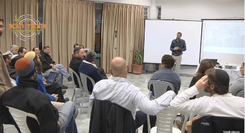 הרצאה לפורום עסקים קטנים ובינוניים